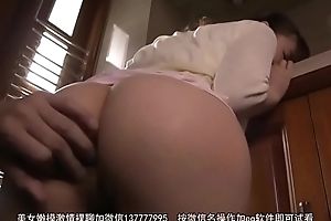 JAV wed having stake relative to husbands boss